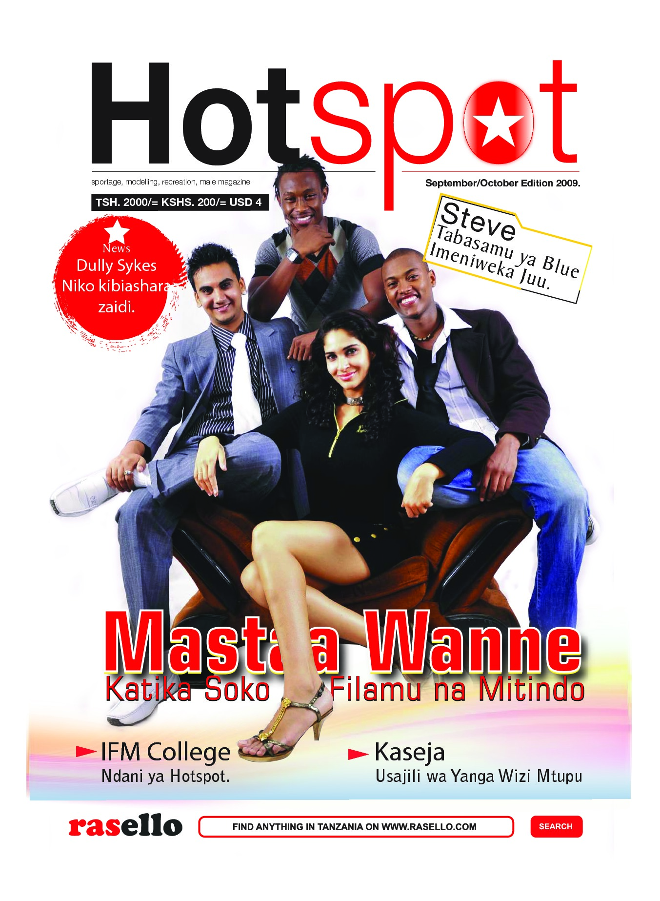 The Second Issue of Hotspot with the finest models in Tanzan | HotSpot Magazine