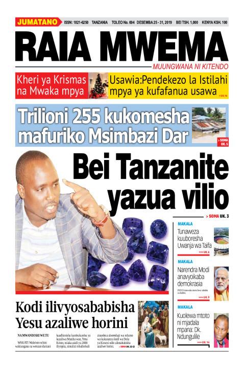 Trilioni 255 kukomesha mafuriko Msimbazi Dar | Raia Mwema