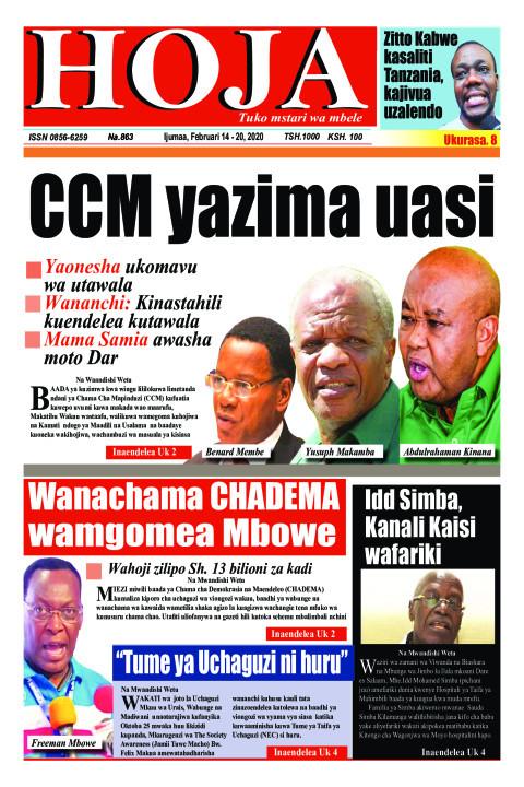Wanachama CHADEMA wamgomea Mbowe | HOJA