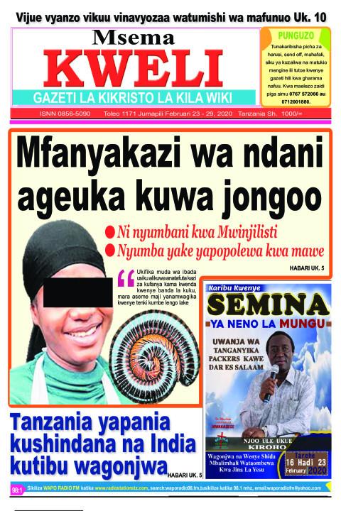 Mfanyakazi wa ndani ageuka kuwa jongoo | MSEMA KWELI