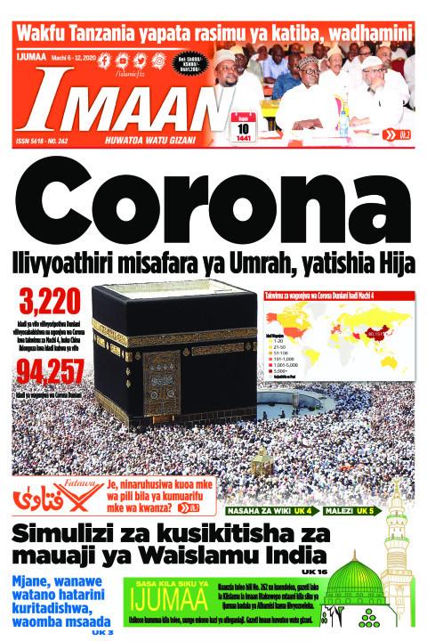 Corona ilivyoathiri misafara ya Umrah, yatishia Hija. | IMAAN