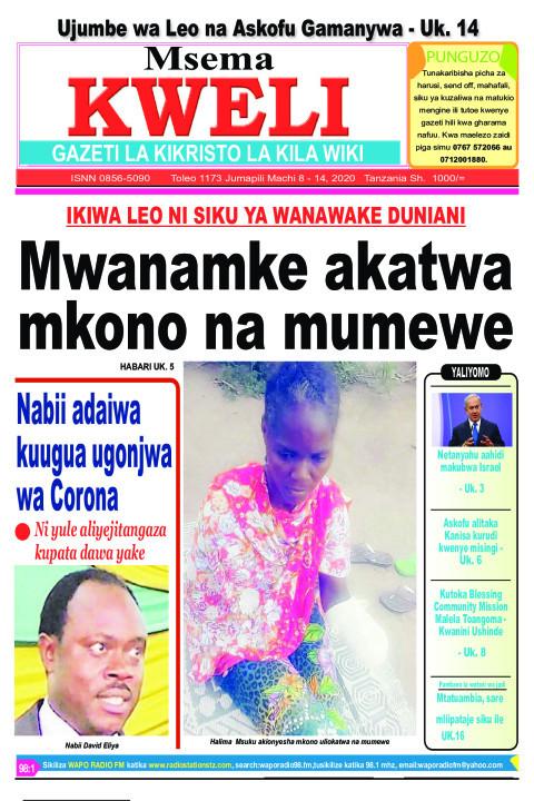 Mwanamke akatwa mkono na Mumewe | MSEMA KWELI