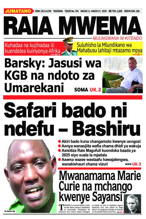 Safari bado ni ndefu - Bashiru | Raia Mwema