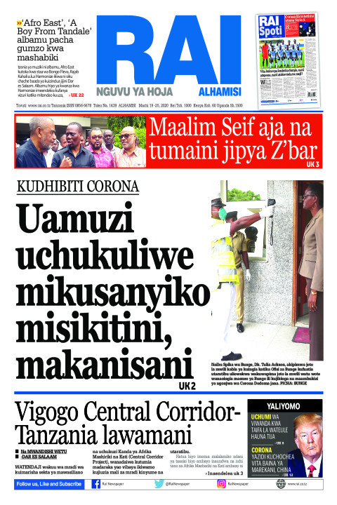 KUDHIBITI CORONA: Uamuzi uchukuliwe mikusanyiko misikitini,  | Rai
