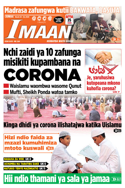 Corona Virus | IMAAN