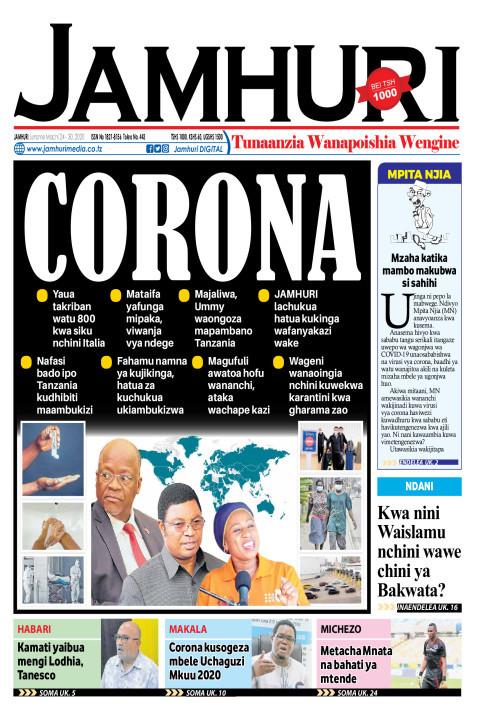 CORONA | Jamhuri