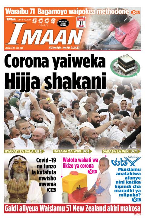 corona yaiweka Hijja shakani | IMAAN
