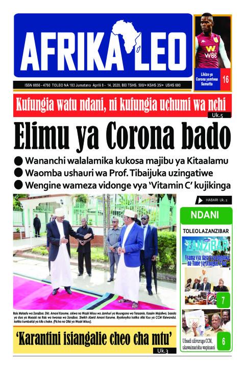 Likizo ya Corona yamtesa Samatta | AFRIKA LEO