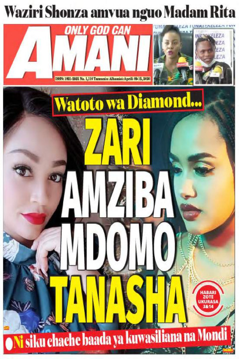 ZARI AMZIBA MDOMO TANASHA | AMANI