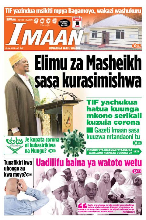 Elimu za Masheikh sasa kurasimishwa | IMAAN