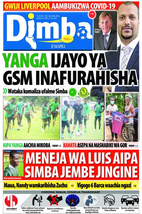 Yanga ijayo ya GSM inafurahisha | DIMBA