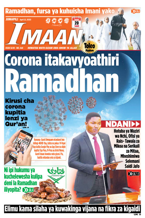 Toleo Maalum Corona itakavyoathiri Ramadhan | IMAAN