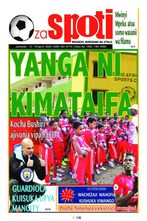 Guardiola kuisuka upya Man City | ZA SPOTI