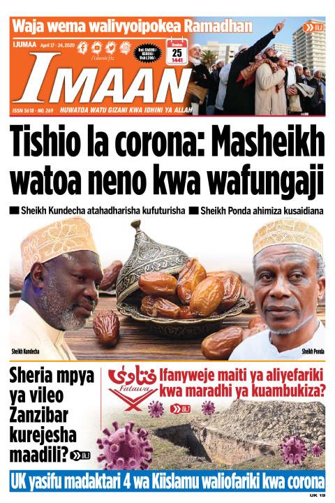 Tishio la Corona: Mashekh watoa neno kwa wafungaji | IMAAN