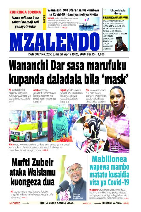 Wananchi Dar sasa marufuku kupanda daladala bila 'mask' | Mzalendo