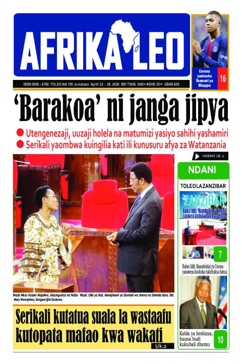 'Barakoa' ni janga jipya. Utengenezaji, uuzaji holela na mat | AFRIKA LEO