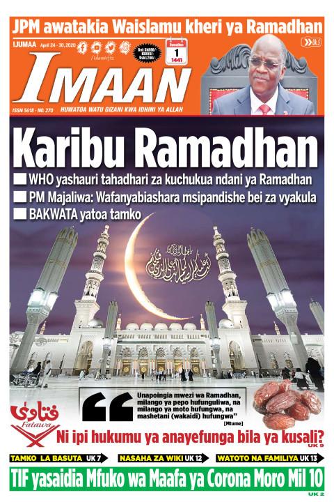 Karibu Ramadhan. WHO yashauri tahadhari za kuchukua ndani ya | IMAAN