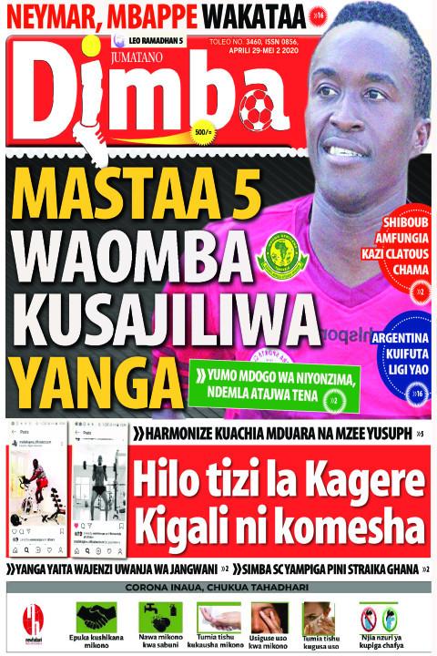 Mastaa 5 waomba kusajiliwa Yanga | DIMBA