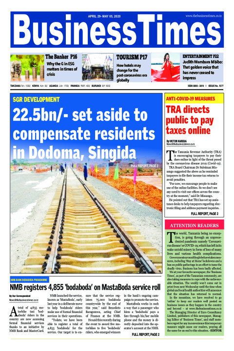 SGR Development: 22.5bn/- set aside to compensate residents  | Business Times