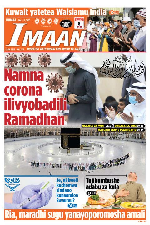 Namna Corona ilivyobadili Ramadhan | IMAAN