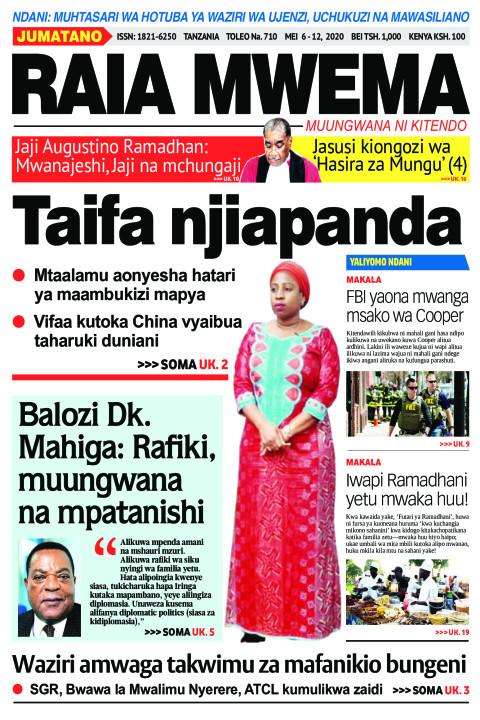 Taifa njiapanda | Raia Mwema