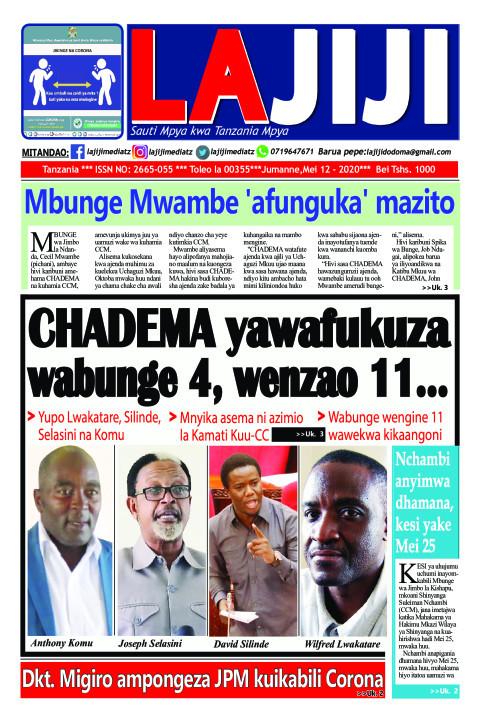 CHADEMA yawafukuza wabunge 4, wenzao 11…    LaJiji