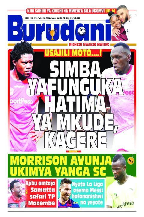 Simba yafungua hatima ya Mkude,Kagere | Burudani