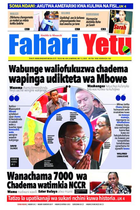 Wanachama 7000 wa CHADEMA watimkia NCCR | Fahari Yetu