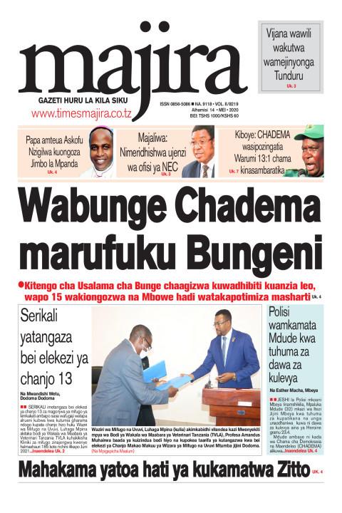 Wabunge Chadema marufuku Bungeni   MAJIRA