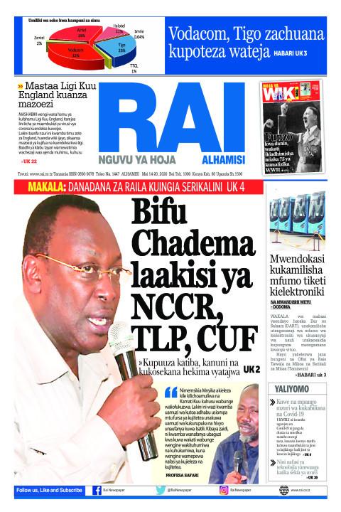 Bifu Chadema laakisi NCCR, TLP, CUF | Rai