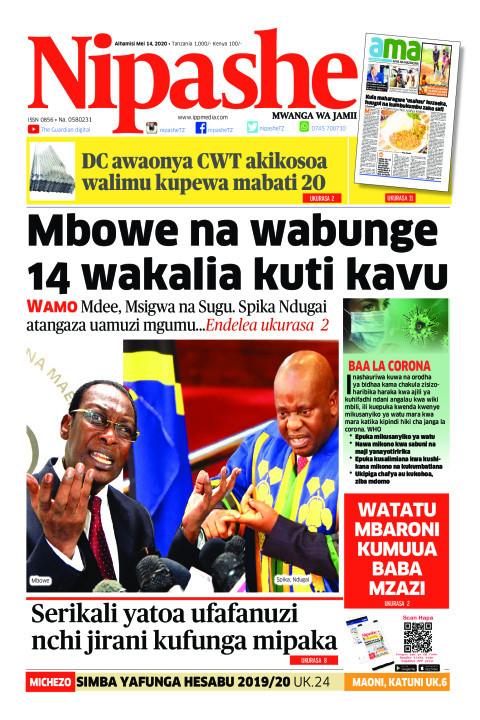 Tume yashtushwa wagonjwa kuzuiwa | Nipashe
