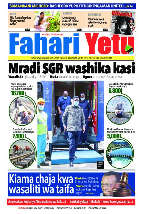 Mradi SGR washika kasi. Wazalisha ajira 18,000 | Fahari Yetu