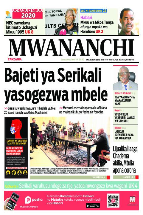 Bajeti ya Serikali yasogezwa mbele | Mwananchi