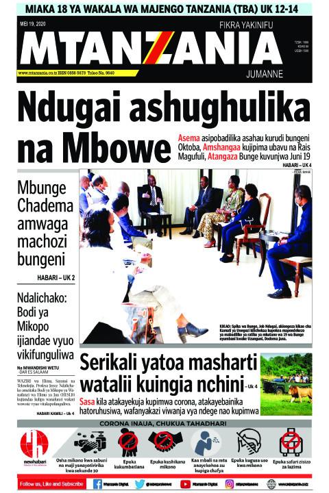 Serikali yatoa masharti watalii kuingia nchini | Mtanzania