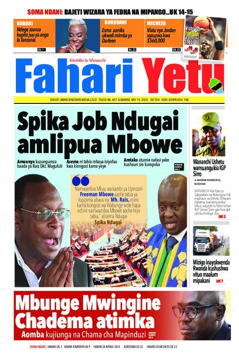 Mbunge mwingine CHADEMA atimka. Aomba kujiunga na Chama cha  | Fahari Yetu