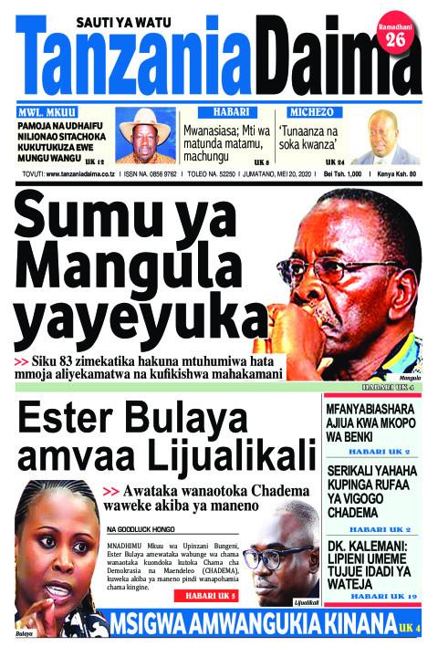 Sumu ya Mangula yayeyuka | Tanzania Daima