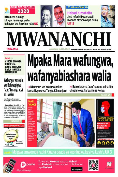 MPAKA MARA WAFUNGWA, WAFANYABIASHARA WALIA | Mwananchi