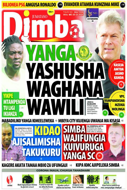 Yanga yashusha waghana wawili | DIMBA