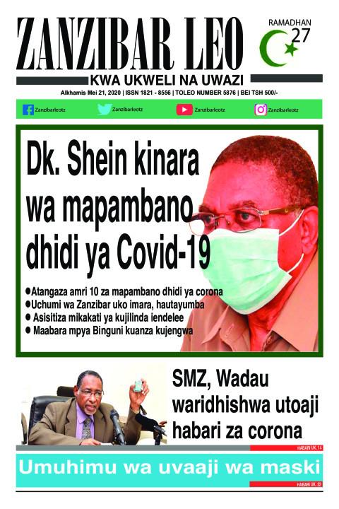 Dk. Shein kinara wa mapambano dhidi ya Covid-19 | ZANZIBAR LEO