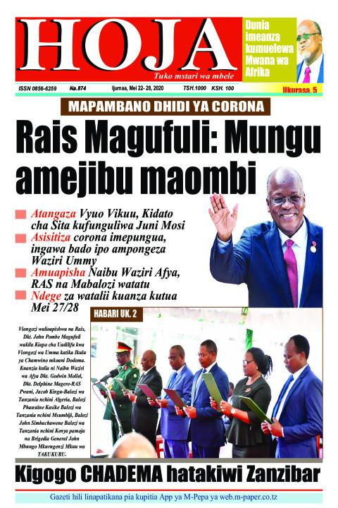 Rais Magufuli: Mungu amejibu maombi | HOJA