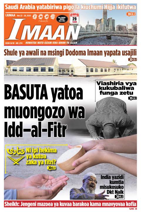 Basuta yatoa mwongozo wa idd-al-fitr | IMAAN