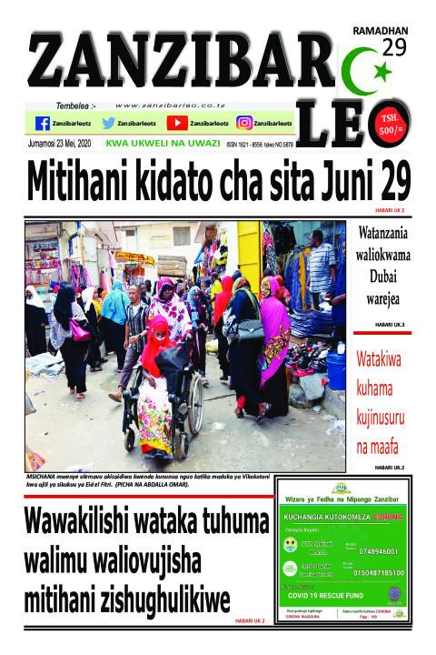 Mitihani kidato cha sita Juni 29 | ZANZIBAR LEO