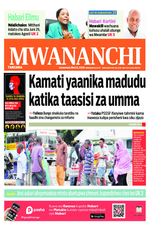 Kamati yaanika madudu katika taasisi za umma | Mwananchi