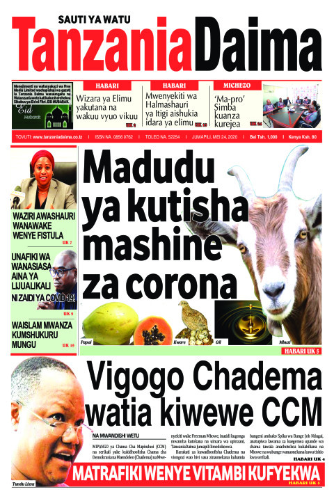 Madudu ya kutisha mashine za corona | Tanzania Daima
