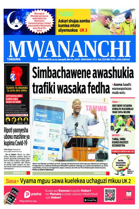 Simbachawene awashukia trafiki wasaka fedha | Mwananchi
