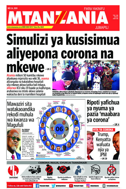 Simulizi ya kusisimua aliyepona Corona na Mkewe | Mtanzania
