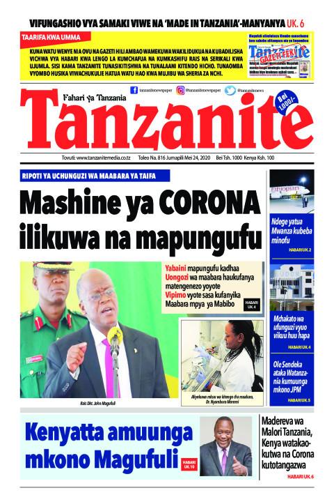 Mashine ya CORONA ilikuwa na mapungufu | Tanzanite