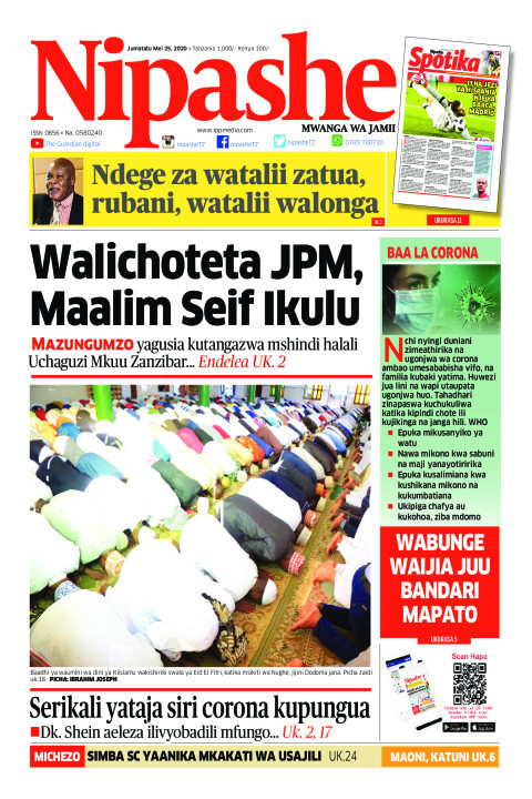 Walichoteta JPM,  Maalim Seif Ikulu | Nipashe