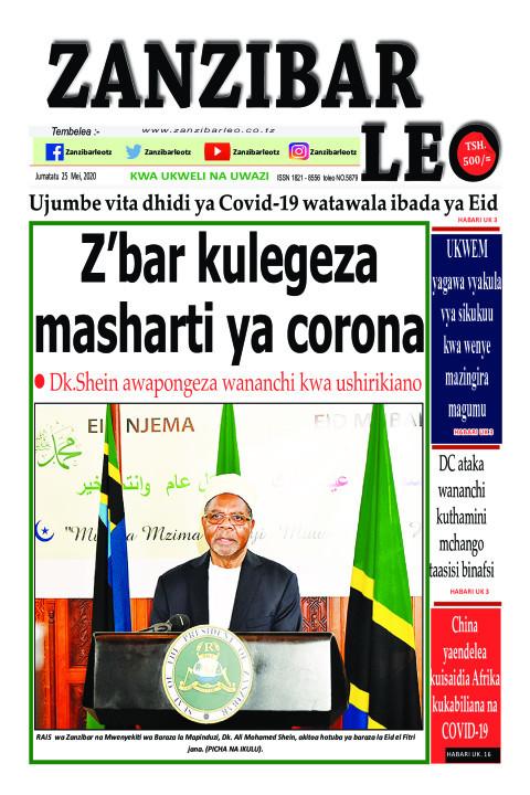 Zanzibar kulegeza masharti ya corona | ZANZIBAR LEO