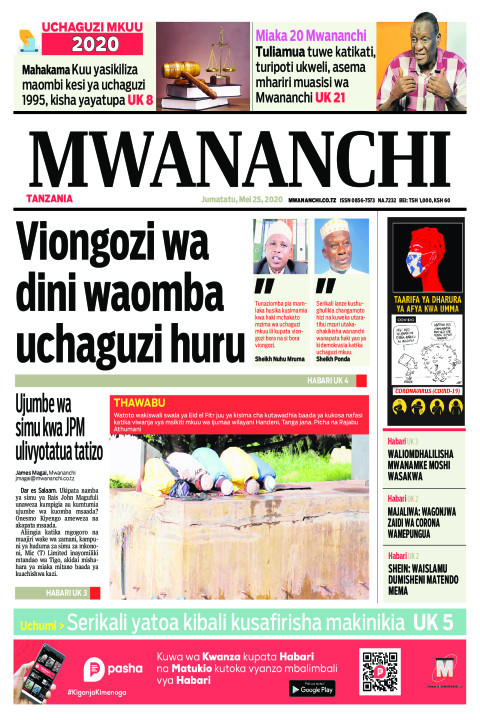 Viongozi wa dini waomba uchaguzi huru | Mwananchi
